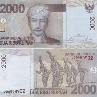 Indonesia Индонезия - 2000 Rupiah 2015 UNC JavirNV