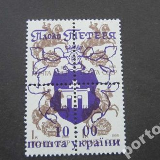 сцепка Украина 1992 гетьман Тетеря на 1 коп