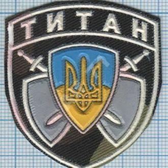 Кокарда . Нашивка МВД Украины. Спецназ. Титан. МВС