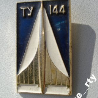самолет ТУ 144 Аэрофлот