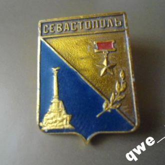 Севастополь - Крым