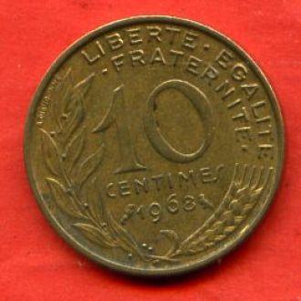 10 сантимов 1968