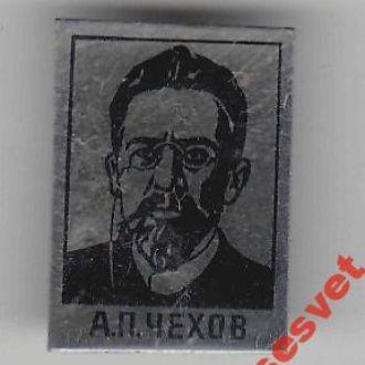 Личности А.П.Чехов