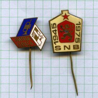 Значки Чехословакии - 2 шт , тяжелые .