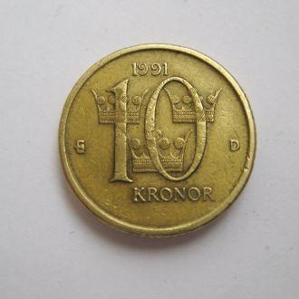 10 крон =  1991 г. = ШВЕЦИЯ