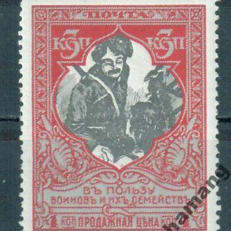 1915 г Заг.№131А 12 1/2 Клей с наклейкой (2_0031)