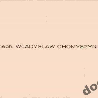 Визитная карточка Львов Украина_Польша 1930-е