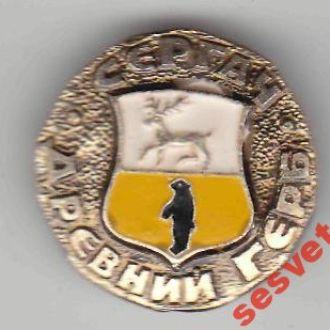 Древний герб Сергач