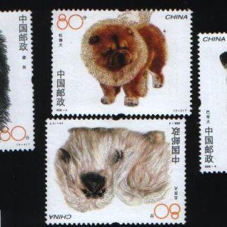 Фауна Собаки Китай 4 марки