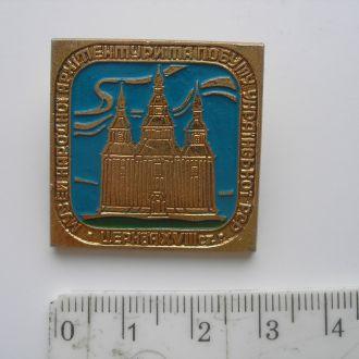 Значок СССР Музей народной архитектуры и быта УССР