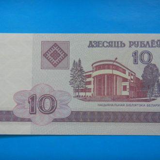 Беларусь 10 рублей 2000 UNC