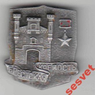 Город-герой Брестская крепость