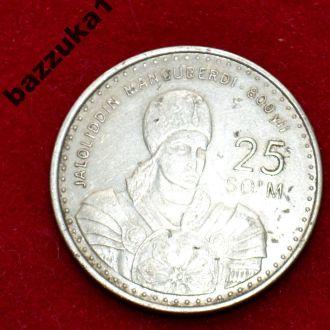 25 сом 1999 Узбекистан
