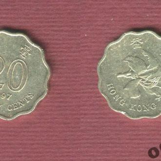 Гонконг 20 центов 1997