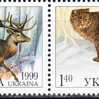 1999 фауна кот и олень