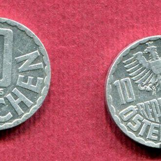 Австрия 10 грошенов 1975