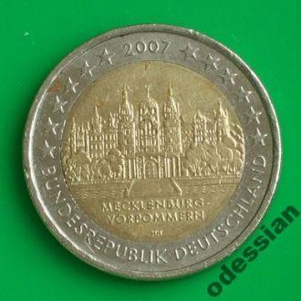 Германия 2 евро 2007 F Мекленбург-Верпоммерн №3