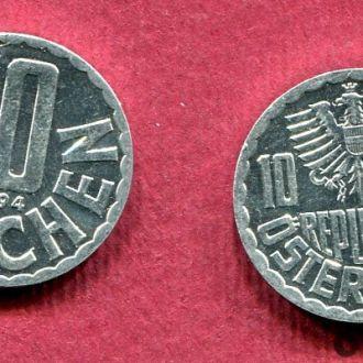 Австрия 10 грошенов 1994