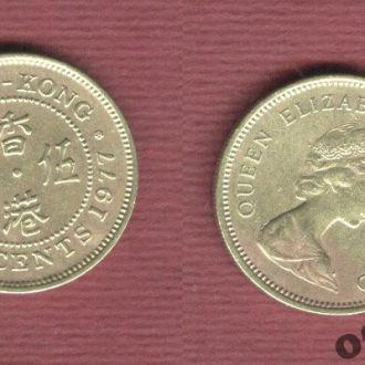 Гонконг 50 центов 1977