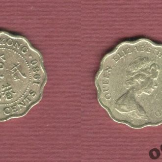 Гонконг 20 центов 1980