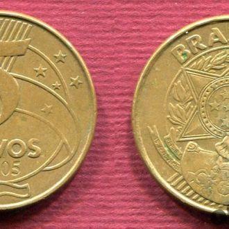Бразилия 25 сентаво 2005