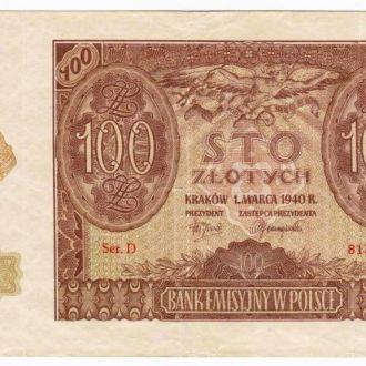 Бони Польша 100злотих 1940г. состояние