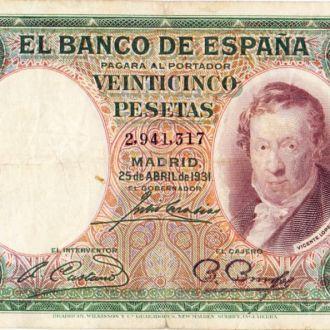 Бони Іспанія 25 песет 1931р.