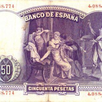 Бони Іспанія 50 песет 1931р.
