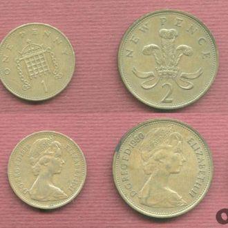 Великобритания Набор из 4 монет нач. 70-х