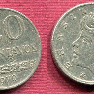 Бразилия 20 сентаво 1970