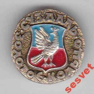 Герб Золотое кольцо Суздаль