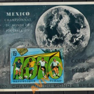 ЧАД 1970 Футбол ЧМ Мексика блок MNH