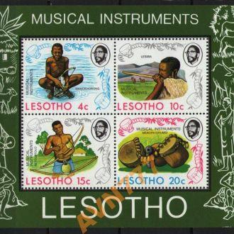 Лесото 1975 Музыка инструменты блок №1 MNH