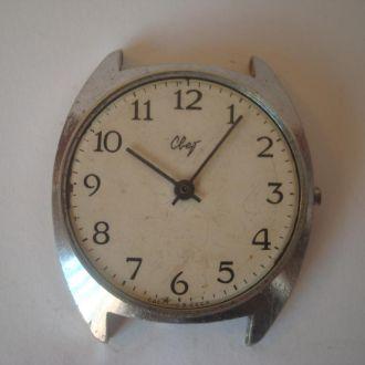 Часы Свет