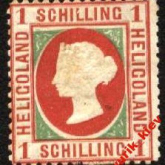 Helgoland 1869 г. № 7 нак