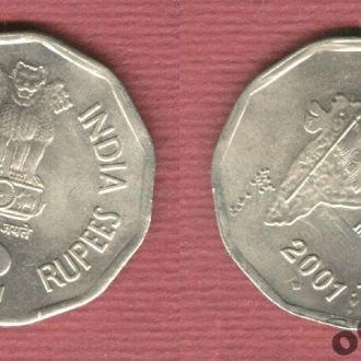 Индия 2 рупии 2001