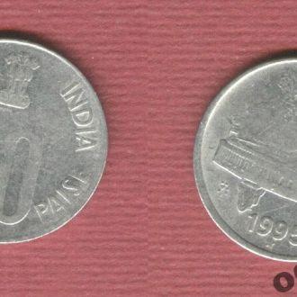 Индия 50 пайсов  1995