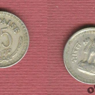 Индия 25 пайсов 1977