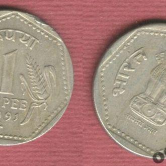 Индия 1 рупия  1991
