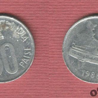 Индия 50 пайсов  1988
