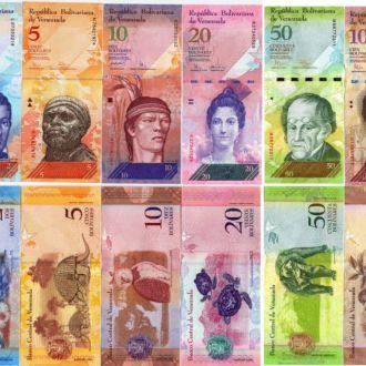 Бони Венесуела  набір 6шт. UNC  (2-100 Болівар) №2
