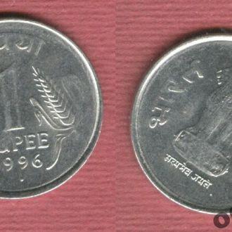 Индия 1 рупия  1996