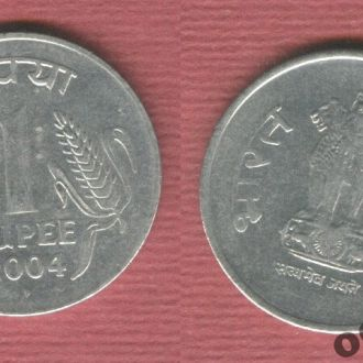 Индия 1 рупия 2004
