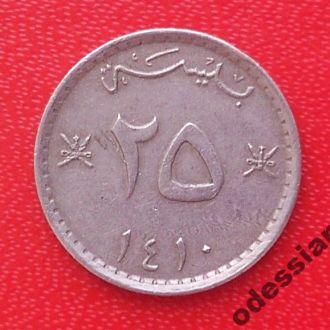 Оман 25 байз 1410 (1989)