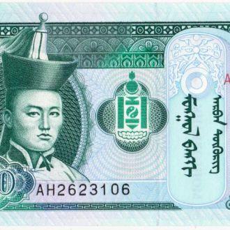 Бони Монголія 10 менге 2011р. UNC