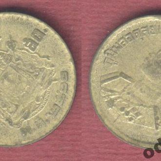 Таиланд 50 сатангов 2500 (1957-1987)