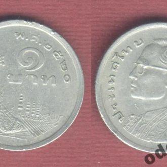 Таиланд 1 бат 2020 (1977)
