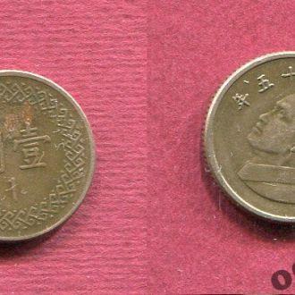 Тайвань 1 доллар №5
