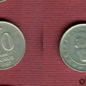 Турция 10 курушей 2005