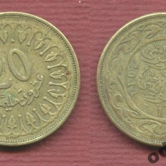 Тунис 20 мильемов 2011 №2
